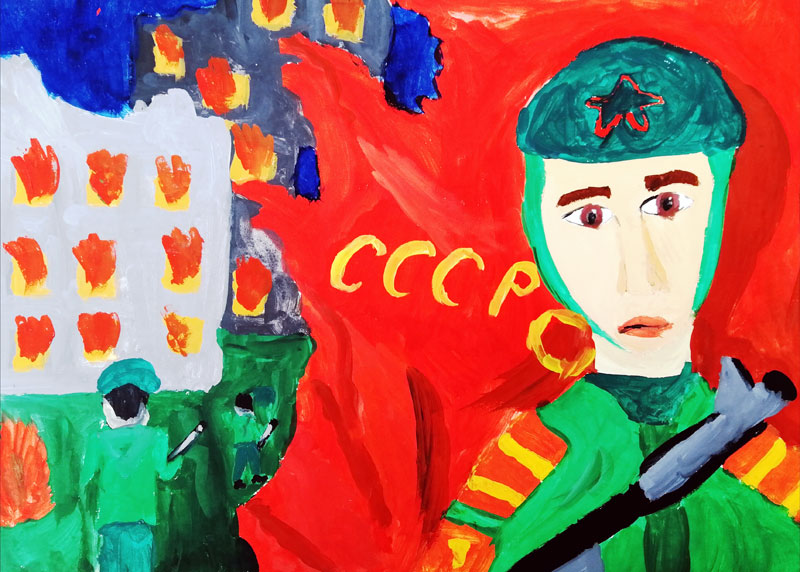 Санникова Александра «Берлин»