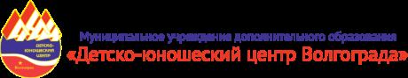 Логотип ДЮЦ